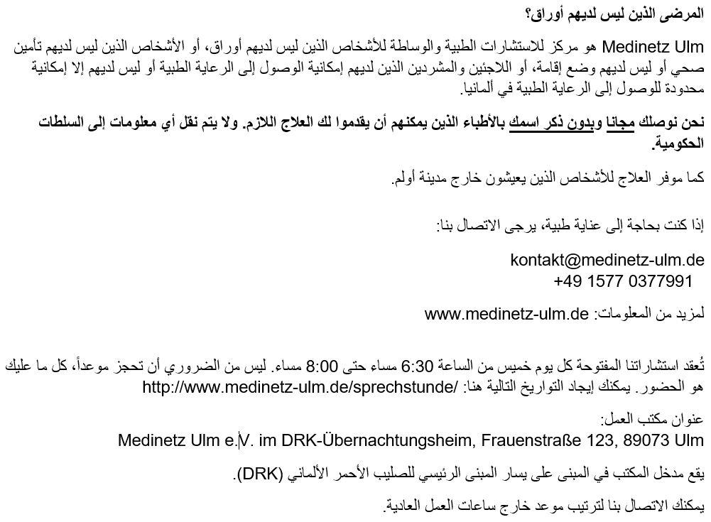 arabisch.png